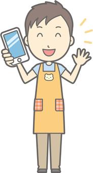 Nursery teacher - with smartphone - whole body