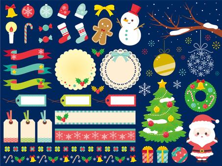 크리스마스 ♡ 정리 세트