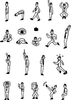 Salaryman Simple illustration pose collection