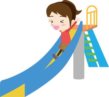 Slide girl