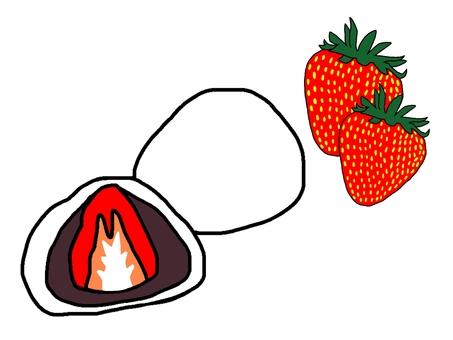 Strawberry Daifuku with koshi bean paste