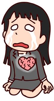 Illustration of a broken heart
