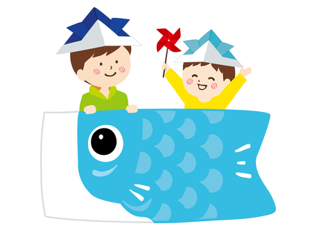 Children's Day Plate Blue Characters None