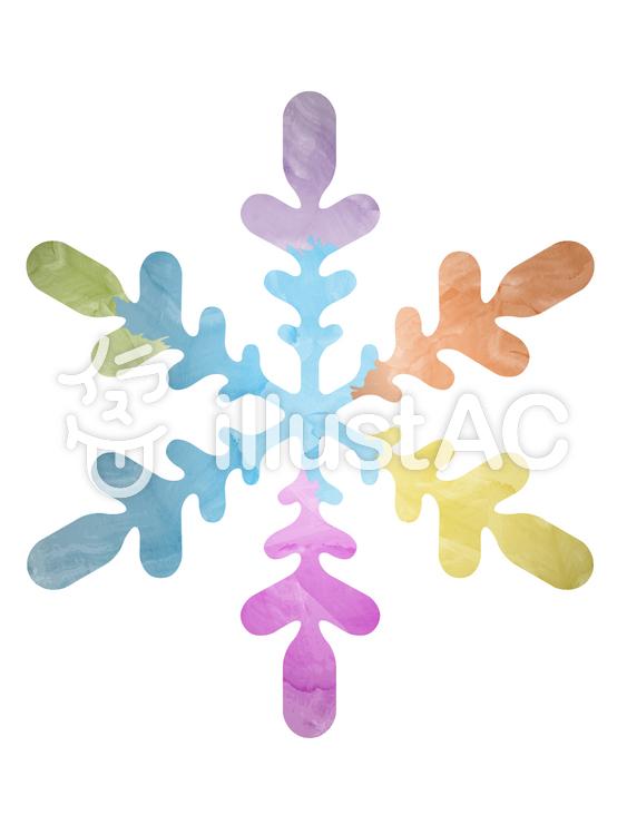 カラフルな結晶のイラスト