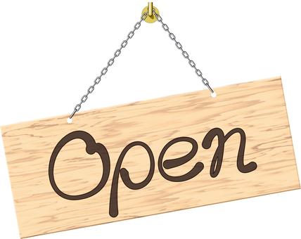 Wooden door plate sign open