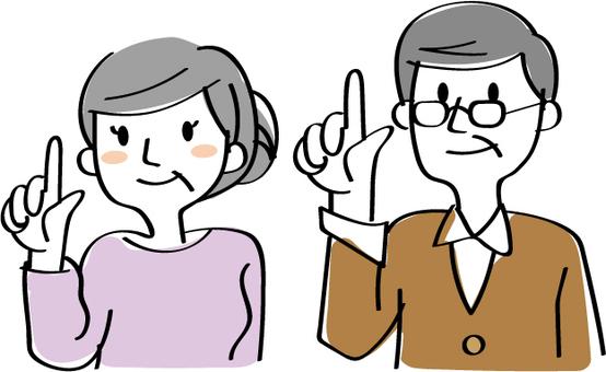 Finger point Mature age