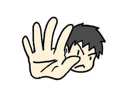 STOP!!1