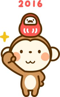 Monkey and Dharma
