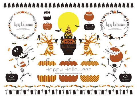 Autumn Halloween party 1