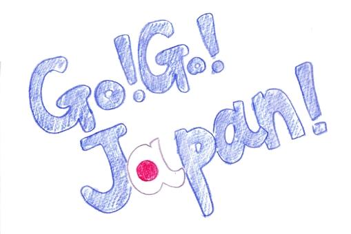 GO!GO!Japan