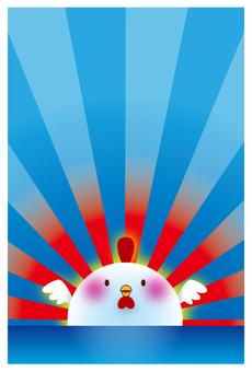 New Year's Card Hinode chicken