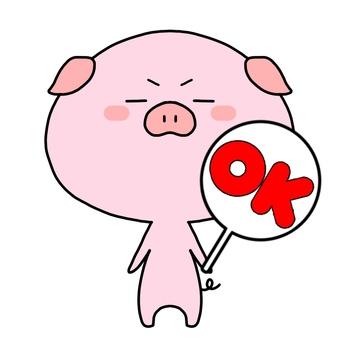 Pig OK