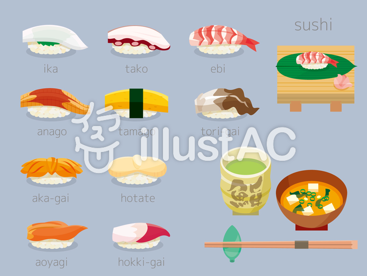 お寿司いろいろセット02のイラスト