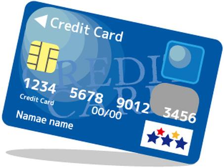Credit card 17