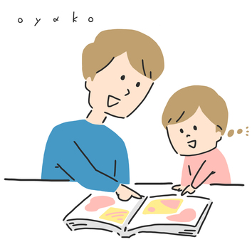 Parent and child illustration