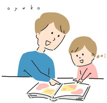 Parent and child illustrations