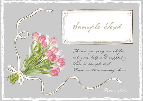 Tulip card 04