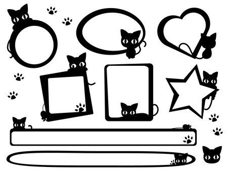 Black cat frame set