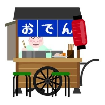 Oden stand