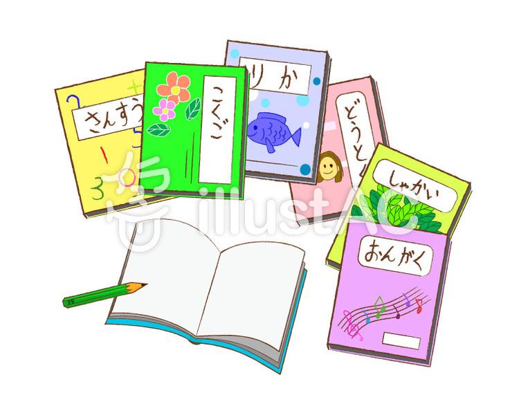教科書とノートイラスト No 689170無料イラストならイラストac