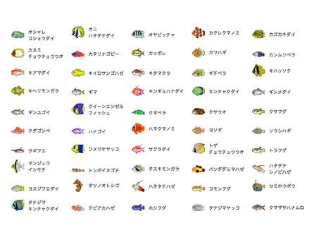 Saltwater fish icon set 2