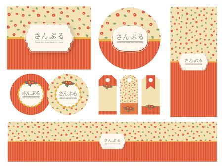 Showa cute floral and striped card set