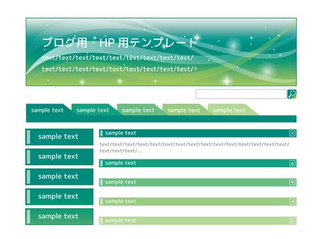ブログ用・HP用 テンプレート グリーン