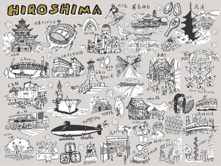 広島県の名所 イラスト