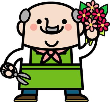 Uncle Fairy Florist