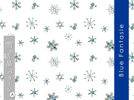 雪水晶圖案手寫水彩風
