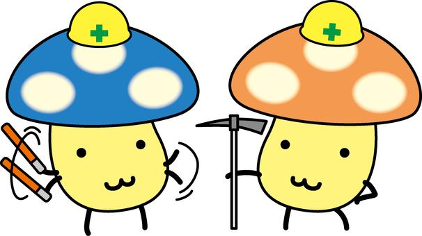 Construction site mushrooms