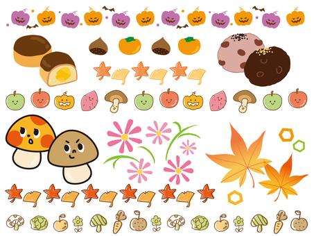 Autumn Collection 2