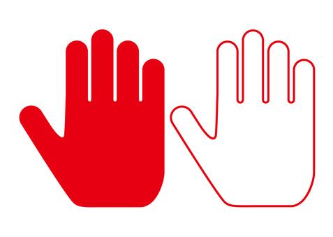 Hand sign B