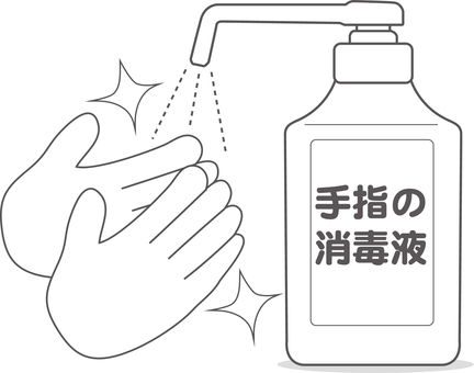 Disinfection of fingers