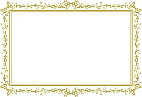 Elegant Frame Brown