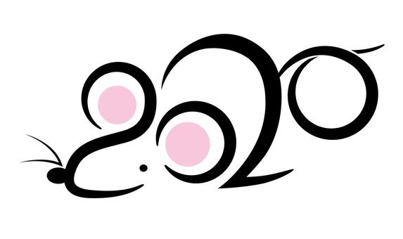 2020 쥐 - 블랙 핑크