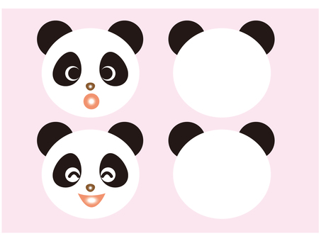 Panda (completed)