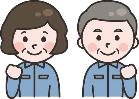 Workers Men & Women _ Seniors
