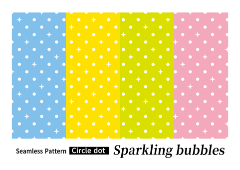 Background pattern dots polka dots seamless stars