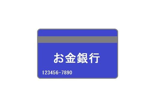 Cash card qp