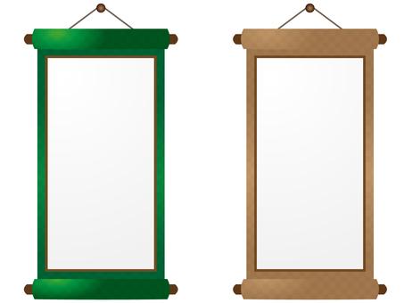 Hanging frame frame