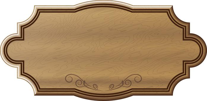 Name plate 1