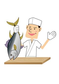 Tuna dismantling show 01