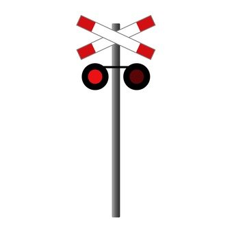 Train traffic light