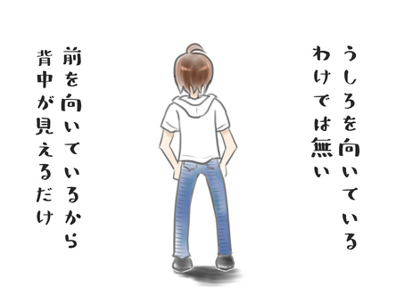 Back facing men (with characters)