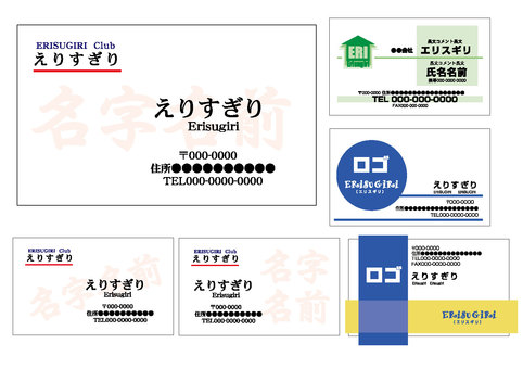 Business card sample layout sample