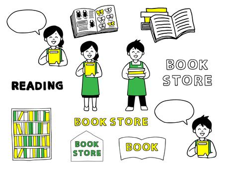 Bookstore / bookstore set (simple)