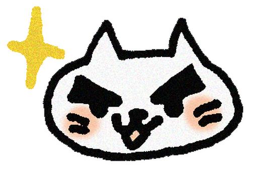Kirito cat (face)