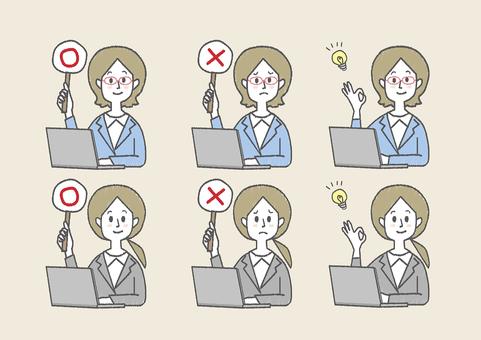 Personal computer teacher
