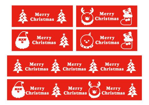 크리스마스 MerryChristmas